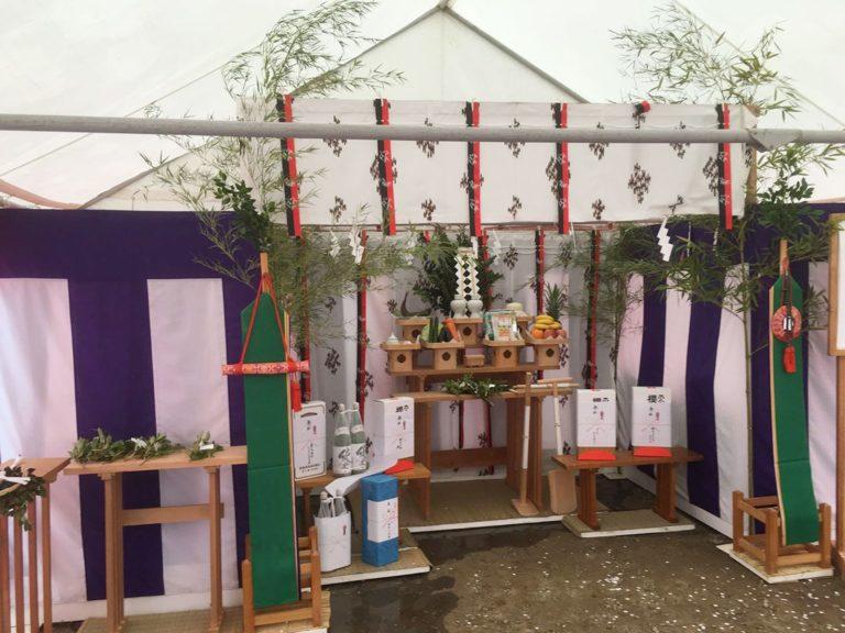 奈良で行われる地鎮祭・安全祈願祭の設営ならイベント21にお任せ下さい!