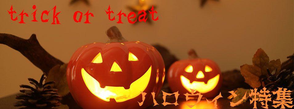 halloween1_head